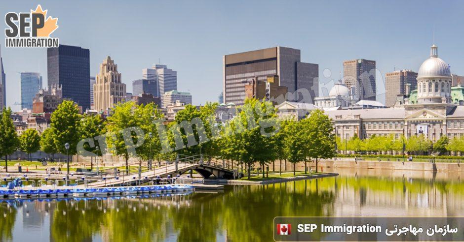دانشگاههای مونترال کانادا